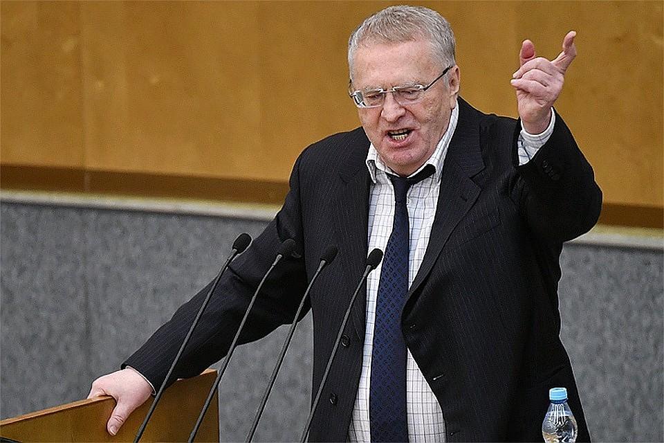 «Клоун. Позор»: наакции в столицеРФ встречали Жириновского