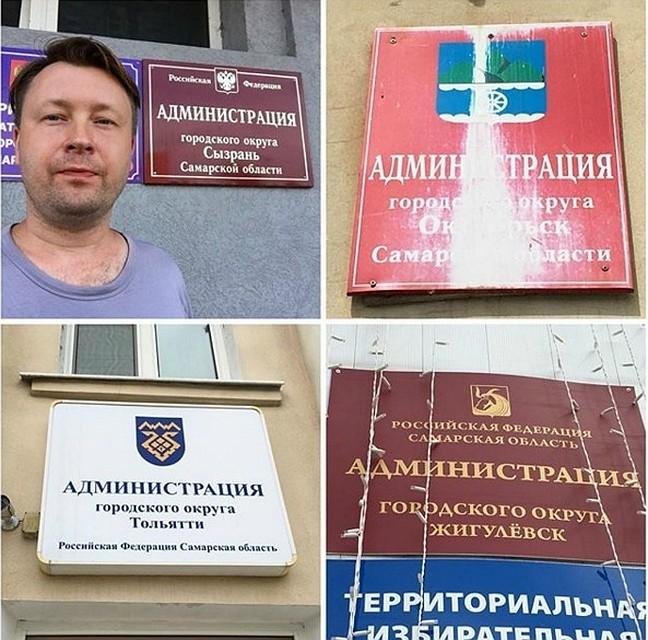 ВСамарской области суд обязал чиновников рассмотреть заявку напроведение гей-парада