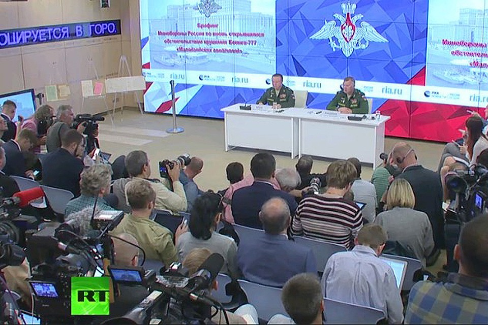 НаЗападе неверят версии Минобороны обукраинском «Буке», сбившем «Боинг»