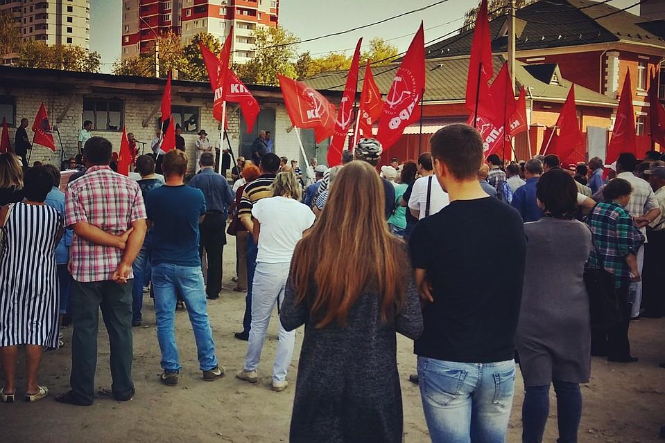 Митинги против поднятия пенсионного возраста проходят в РФ
