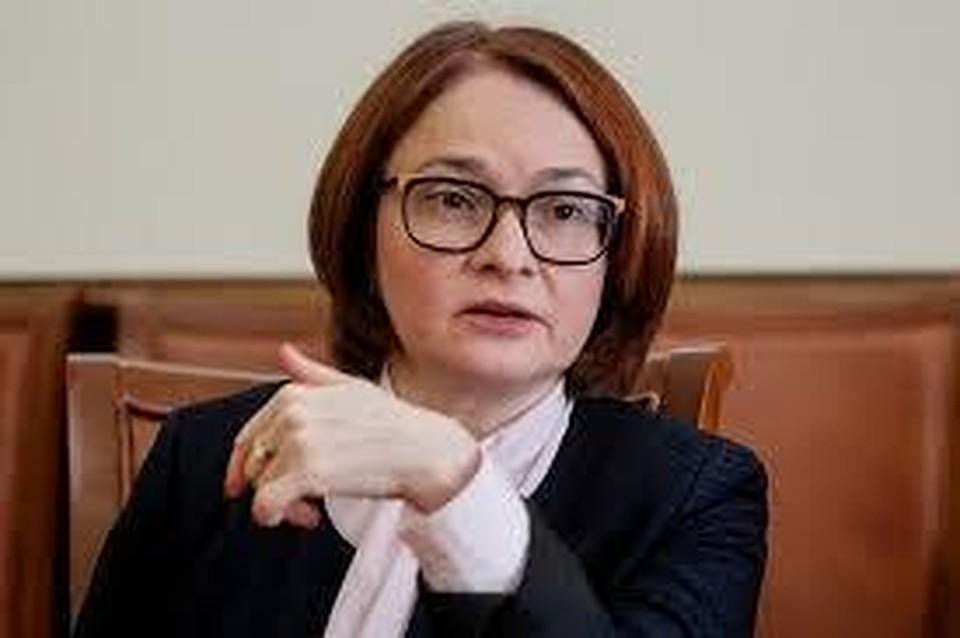 Государственная дума утвердила новый состав совета начальников Центробанка
