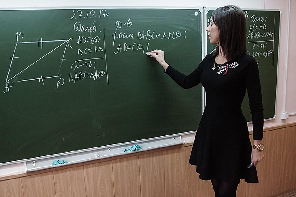 В Российской Федерации половина учителей математики несправилась сзадачами попрофилю