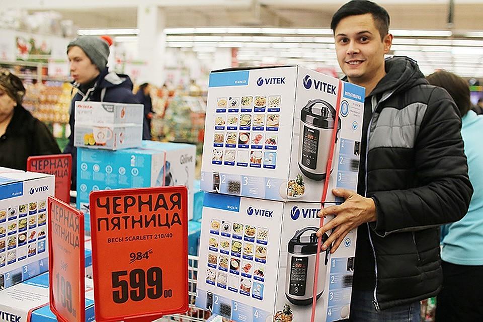 «Черная пятница» обошлась россиянам в17 млрд руб.