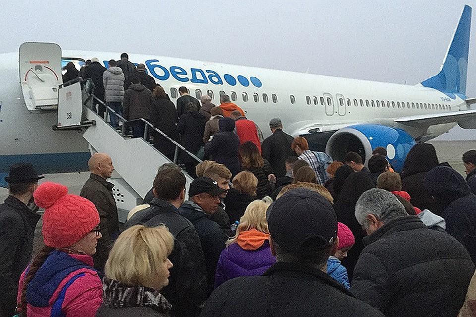 «Победа» предложила ввести платную регистрацию ваэропортах РФ