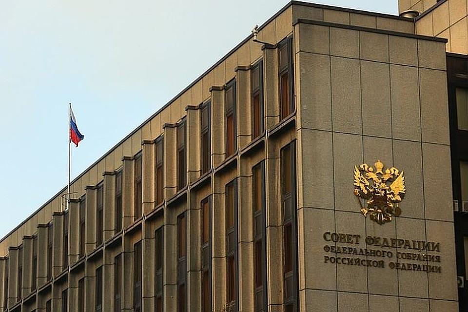 Прибавка отбедности: Совет Федерации одобрил повышение всех официальных зарплат