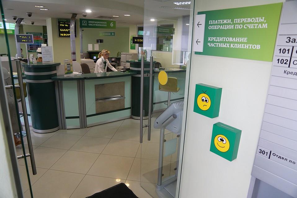 Банки повышают процентные ставки поипотеке | СТОЛИЦА наОнего