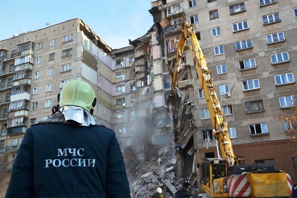 ВМагнитогорске расселяют еще два подъезда вдоме наКарла Маркса, 164