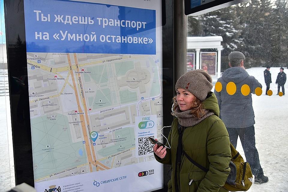 На «умные» остановки вКазани планируют выделить 250 млн руб.