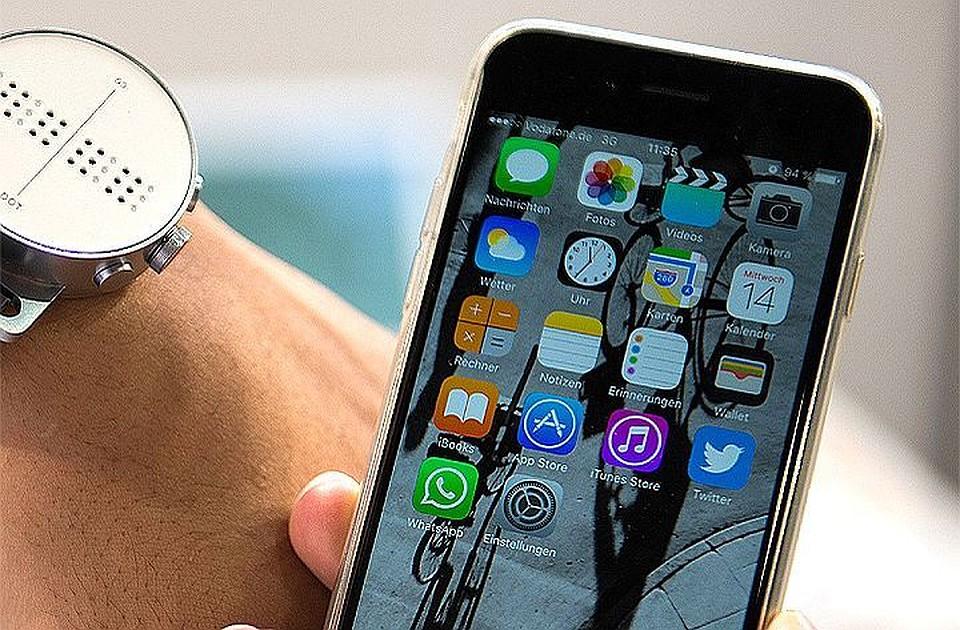 Apple могут вынудить  предустанавливать русские  приложения