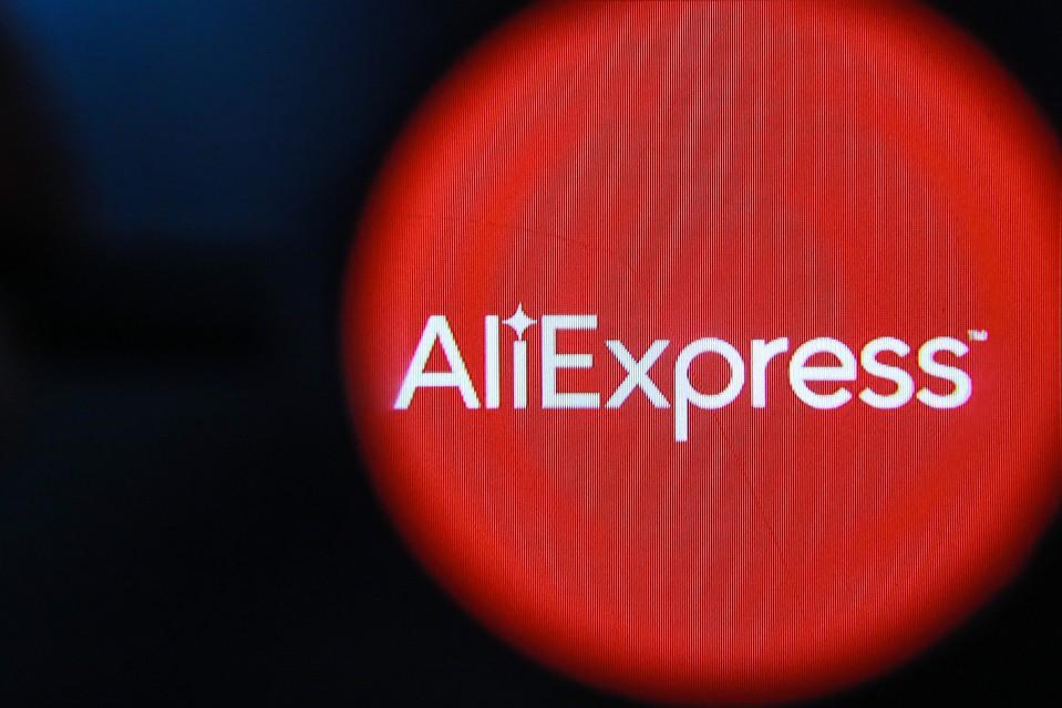 AliExpress ссегодняшнего дня начнет торговать автомобили в Российской Федерации