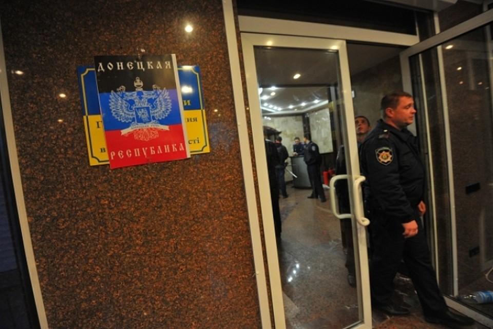 Силы ДНР обратили украинских диверсантов в«позорное бегство»