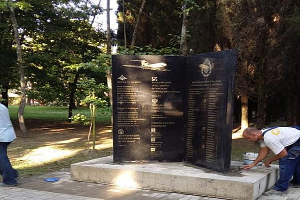 ВСочи откроют монумент жертвам авиакатастрофы декабря 2016-ого
