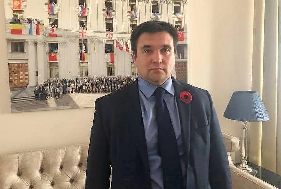 Климкин: Российская Федерация  неимеет права отмечать День Победы