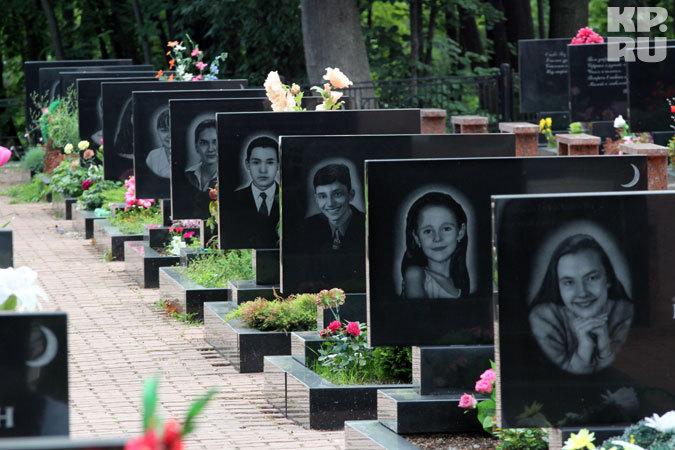 В авиакатастрое над Боденским озером погибил 52 ребенка из Башкирии