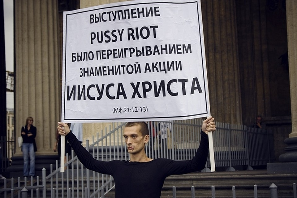 Выходку Pussy Riot сравнили с поступком Иисусом Христа