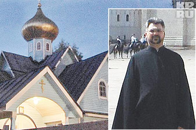 Конфликт приключился у храма Святых Константина и Елены во Всеволожске.