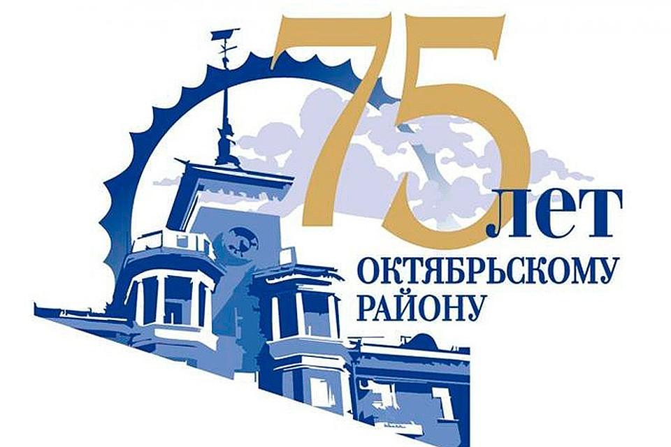 Знатоки истории красноярского края имеют шанс получить денежное вознаграждение