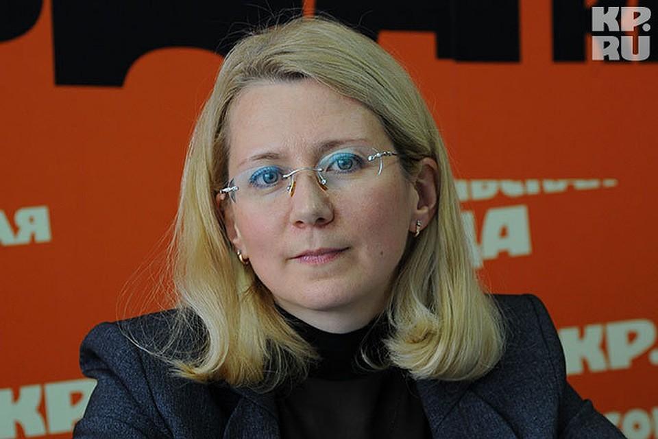 Заместитель управляющего Омским отделением Пенсионного фонда Наталия Смигасевич