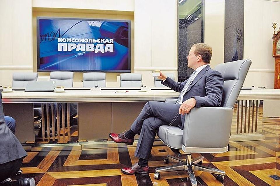 Во время интервью Дмитрия Медведева в его кабинете в беззвучном режиме работал телеканал «Комсомольской правды» ТВ «КП». Премьеру телеканал понравился. «Разноплановый», - заметил он.