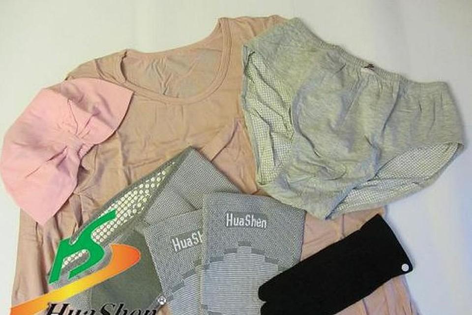 Одежда на биофотонах