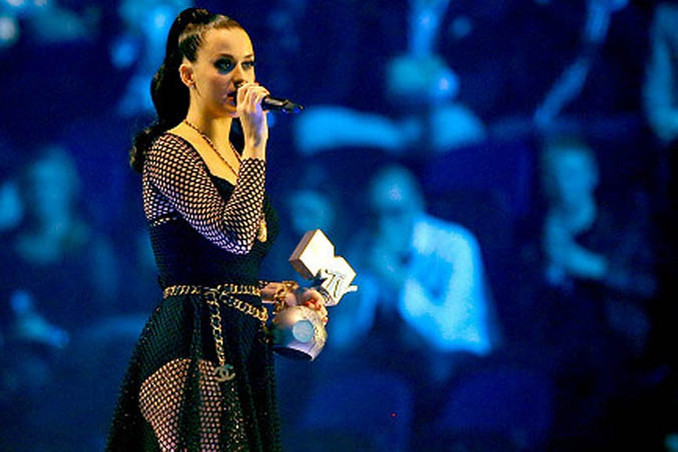 Katy perry last tour date