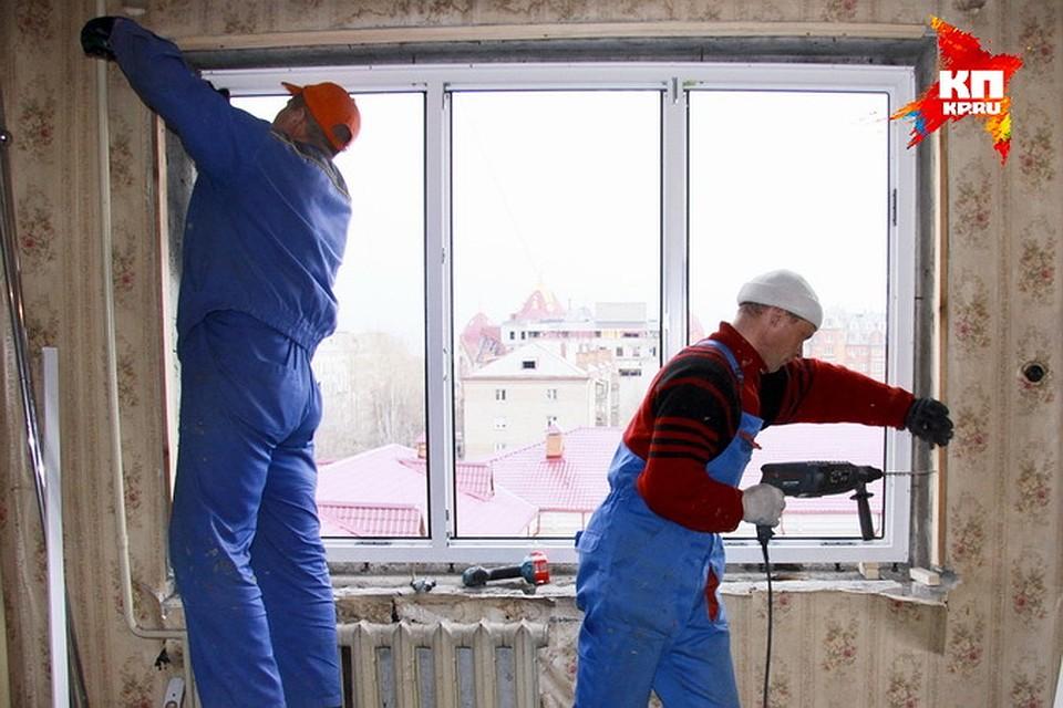 Закон о тишине в квартирах 2013 + кемеровская область