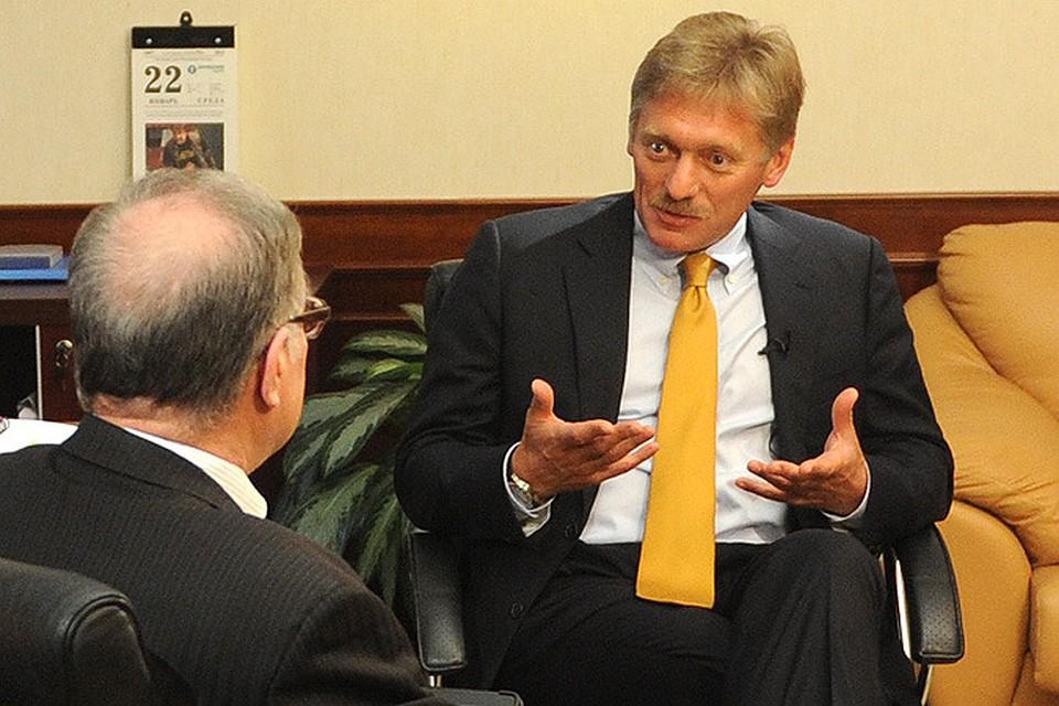 Пресс-секретарь Президента России ответил на вопросы «Комсомолки»