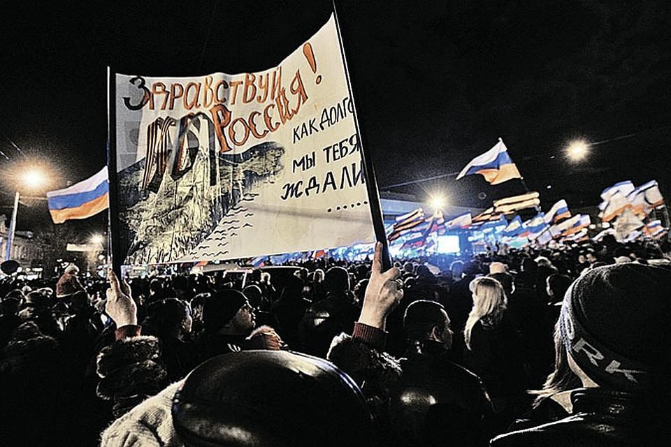 Владимир Путин подписал указ о признании независимости Крыма