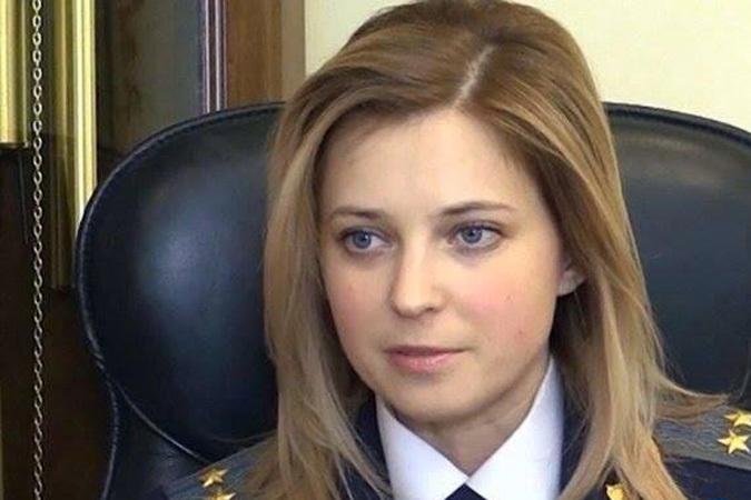 Едва 34-летняя Наталья Поклонская возглавила прокуратуру Крыма, как сразу же стала известной на весь мир