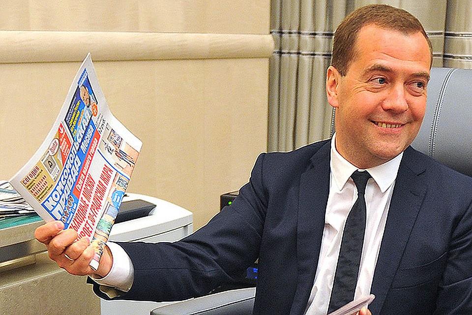 На столе у Дмитрия Медведева разложена свежая пресса. И, конечно, начало рабочего дня не обходится без «Комсомолки»