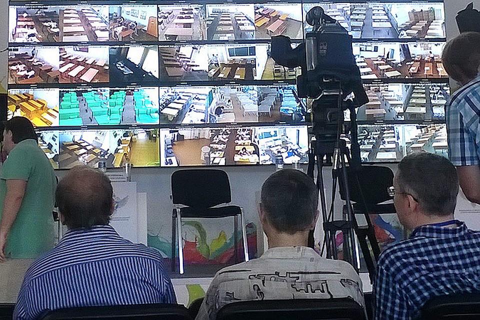 Егэ смотреть онлайн трансляция по литературе татарск новосибирской области