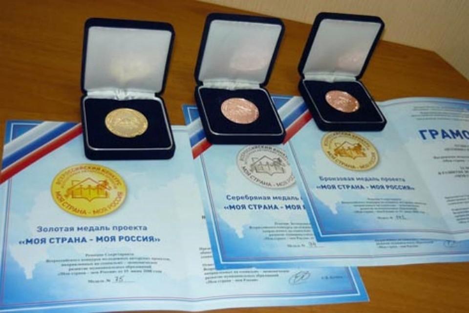 Материалы конкурса моя страна моя россия
