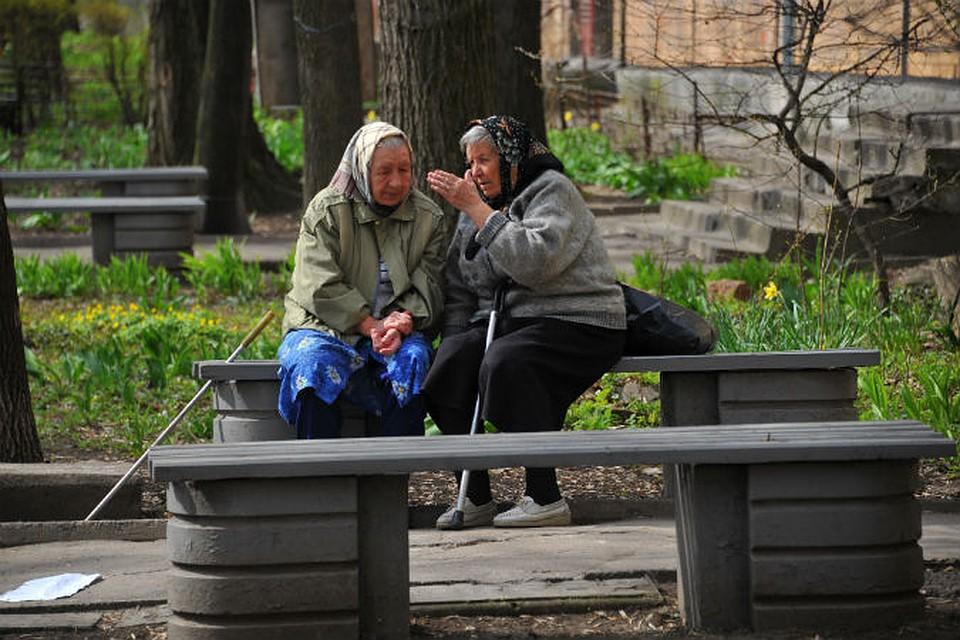 Сколько добавляют к пенсии инвалидам 1 группы
