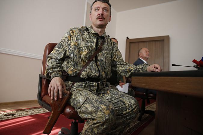 Министр обороны Донецкой народной республики сделал официальное заявление