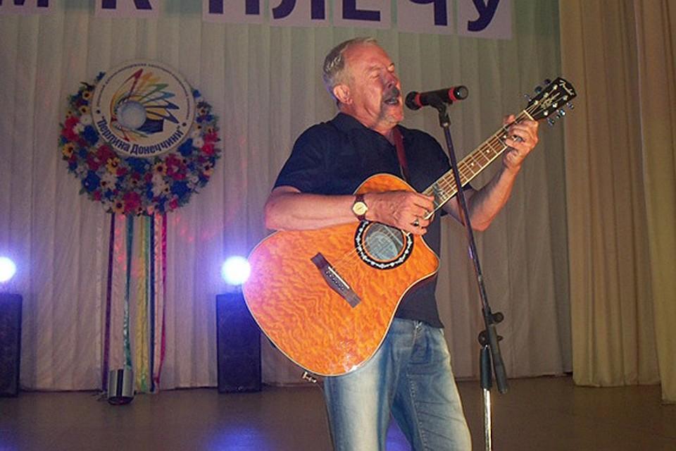 Андрей Макаревич спел три песни в украинском Святогорске