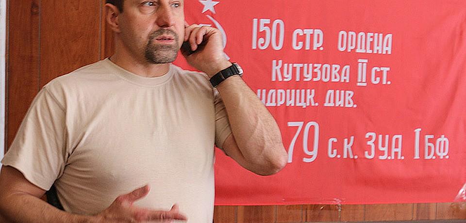 Командир бригады «Восток»: У нас, в Донецке, сейчас вынужденная военная диктатура