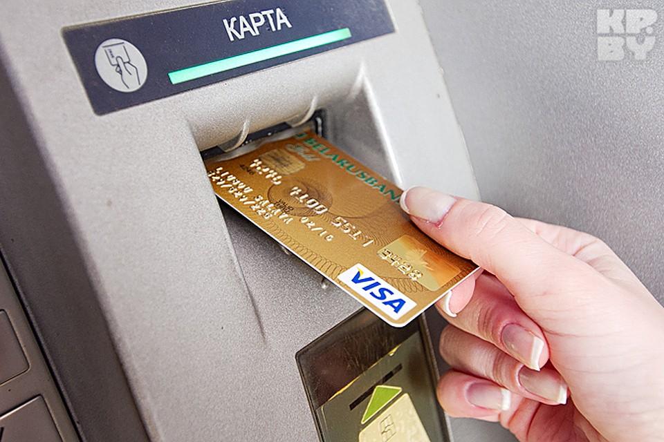 Как сделать кредитную карту в интернете 539