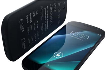 Второе поколение русского смартфона готово!
