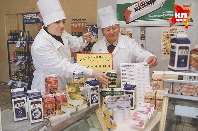 Продуктовый магазин, 1990-е Фото: предоставлено саратовским областным музеем краеведения