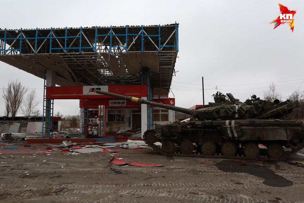 Заправка на въезде в Дебальцево. Здесь шли ожесточенные бои. Фото: Нигина БЕРОЕВА