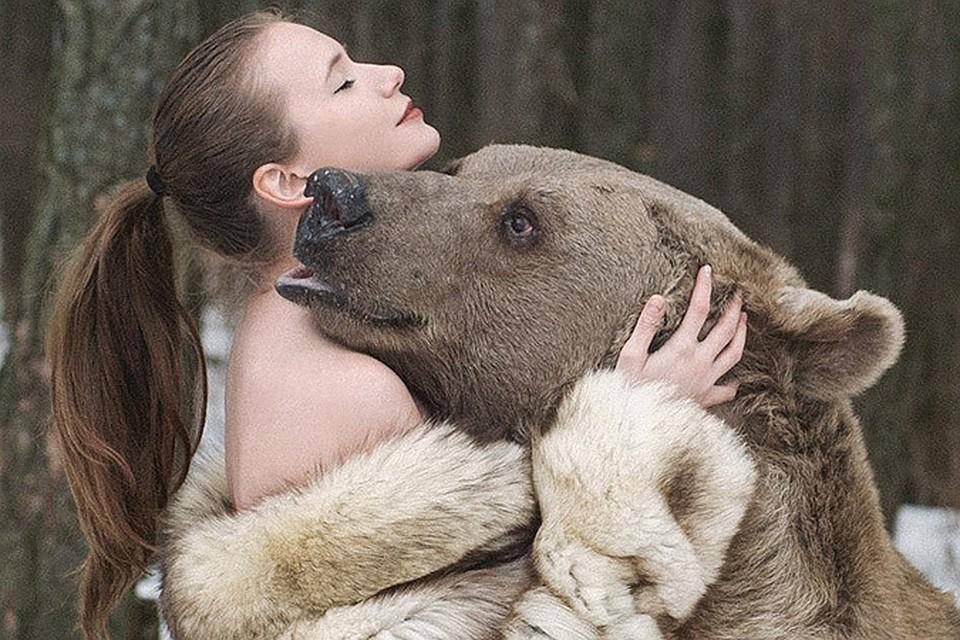 Ради впечатляющей фотосессии хрупкие модели не побоялись неподдельно обниматься с настоящим 700-килограммовым медведем! Фото: Ольга БАРАНЦЕВА