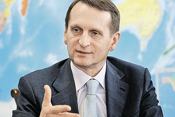 Сергей Нарышкин считает, что именно сейчас надо отложить рупоры пропаганды и вернуться к идее Большой Европы.