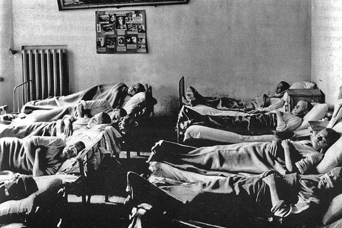 Часть 3 военный госпиталь 1