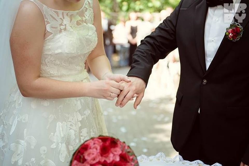 Сколько дней и кому положено для свадьбы