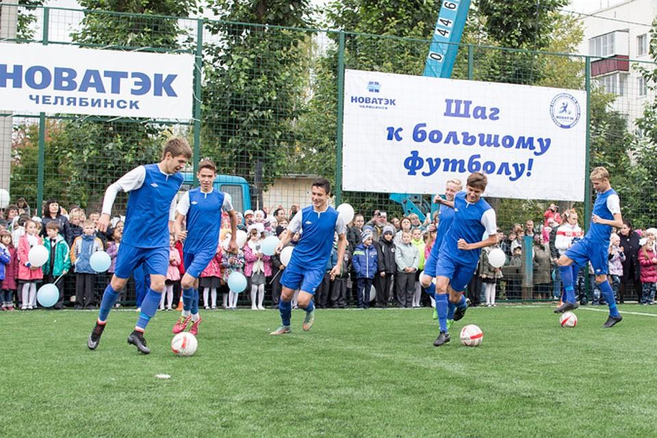 Школы футбола челябинск