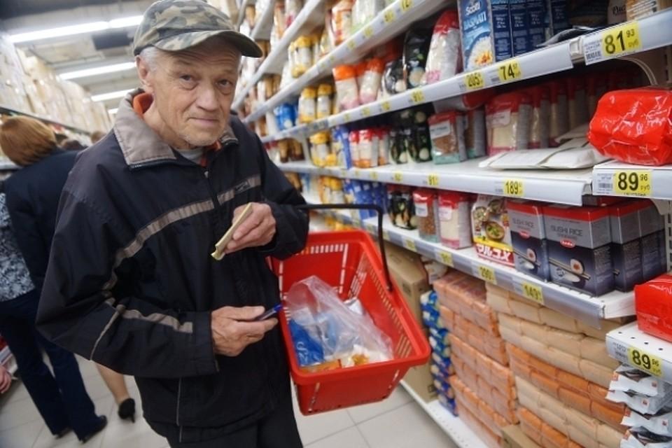 Какие документы нужны для получения льгот на квартплату пенсионерам
