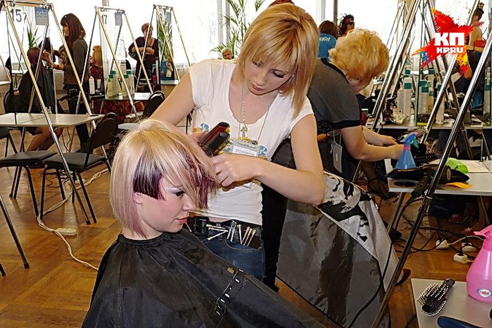 Задания парикмахеры конкурсы
