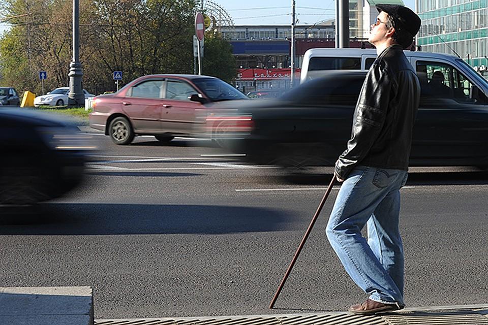 all disabled знакомства с инвалидами