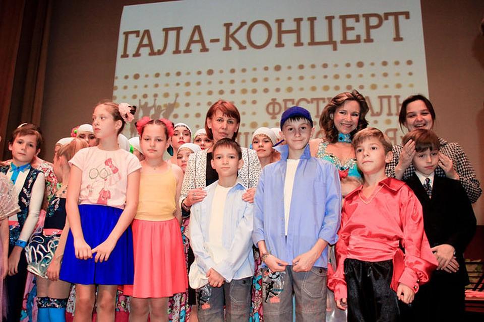 Конкурс московская семья 2017