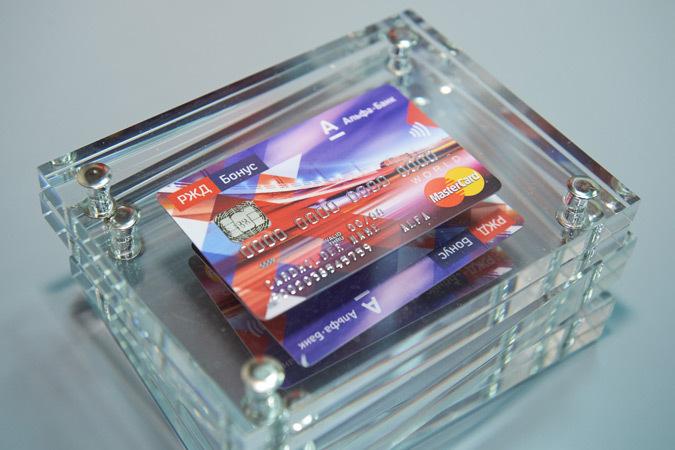 Платишь картой – копишь на билет: http://www.kp.ru/daily/26469.4/3338810/